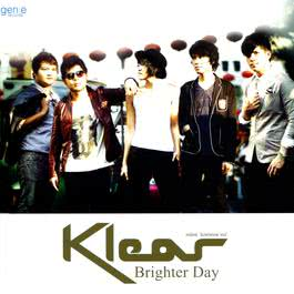 Brighter Day Feat. Golf Pichaya