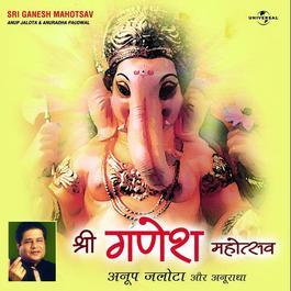 Sri Ganesh Mahotsav 1982 Anup Jalota