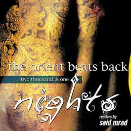 Two Thousand & One Nights 2010 Said Mrad