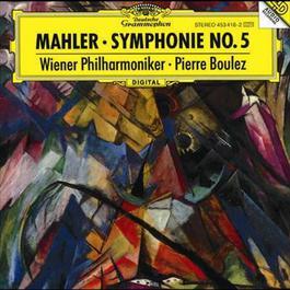 Mahler: Symphony No.5 1997 Pierre Boulez; 維也納愛樂樂團