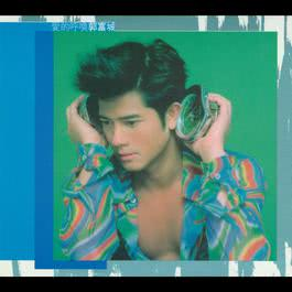 LOVE SUMMONS 2012 Aaron Kwok (郭富城)