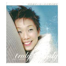 I'm Not Strong Enough 2001 Sandy Lam