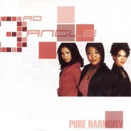 Pure Harmony 2001 Third Angle