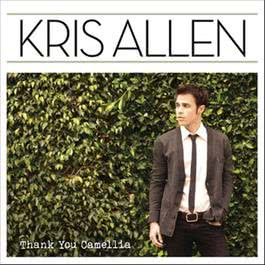 Monster 2012 Kris Allen