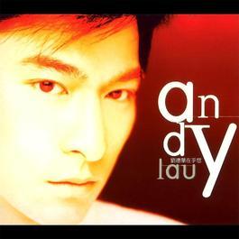 Zai Hu Nin 1996 Andy Lau