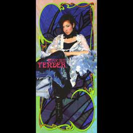 Tender (2nd Version) 2012 Sammi Cheng