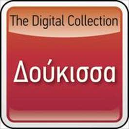 The Digital Collection 2008 Doukisa