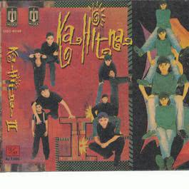 Tak Sebebas Merpati 1995 Kahitna