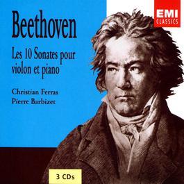 Violin Sonatas 1995 Christian Ferras