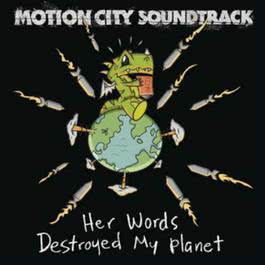 Her Words Destroyed My Planet 2009 Various Artists