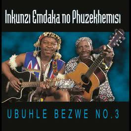 Ubuhle Bezwe No. 3 2007 Inkunzi Emdaka