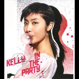 In The Party 2001 Kelly Chen (陈慧琳)