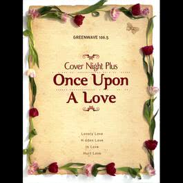 GREENWAVE Cover Night Plus Once Upon A Love 2011 รวมศิลปินแกรมมี่