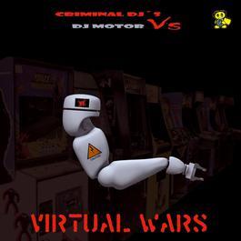 Virtual Wars 2011 才旦卓玛