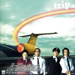 อัลบั้ม Trip