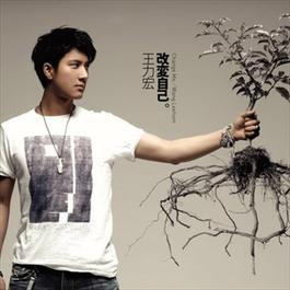 Change Me 2007 Leehom Wang (王力宏)