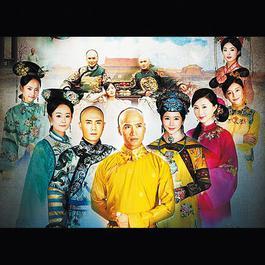 """Dian Shi Ju """" Gong Suo Zhu Lian """" 2015 Various Chinese Artists"""