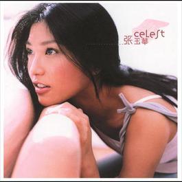 Celest 2002 张玉华