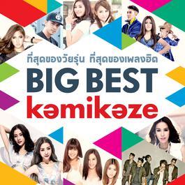 ฟังเพลงอัลบั้ม BIG BEST KAMIKAZE