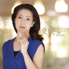 Aishiteru... Love Songs 3 2012 Fuyumi Sakamoto