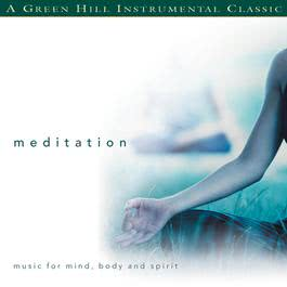 Sound Therapy: Meditation 2007 David Lyndon Huff