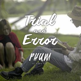 Trial and Error 2015 Phum Viphurit