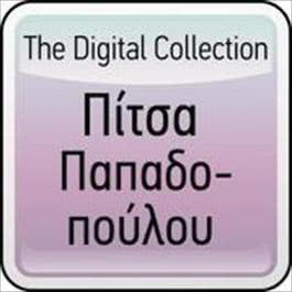 The Digital Collection 2008 Pitsa Papadopoulou