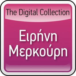The Digital Collection 2008 Irini Merkouri