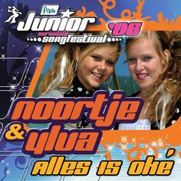 Alles Is Oké 2006 Finalisten Junior Songfestival 2006
