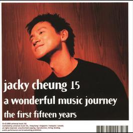 Jacky Cheung 15 2012 Jacky Cheung
