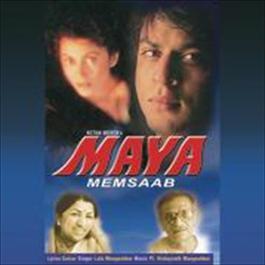 Maya Memsaab 2009 Pt. Hridaynath Mangeshkar