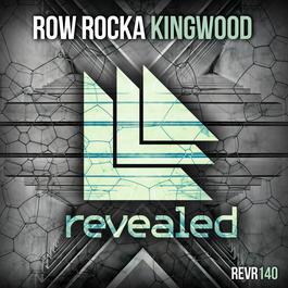 เพลง Row Rocka