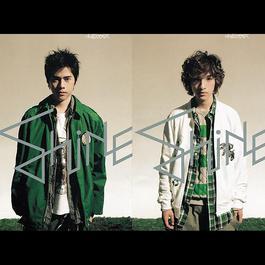 半成年 (Remix) (feat. Kary@Cookies) 2003 Shine; 吴雨霏