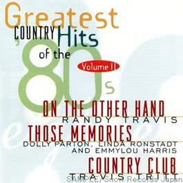 Greatest Country Hits Of The 80's, Vol II 1995 Greatest Country Hits Vol Ii