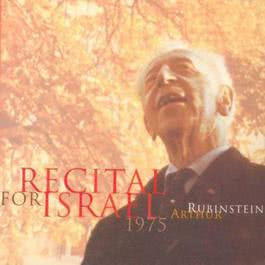 The Rubinstein Collection VOL80(2of2) 1999 Arthur Rubinstein