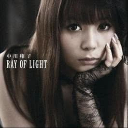 Ray Of Light 2010 Shouko Nakagawa