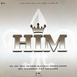 อัลบั้ม HIM