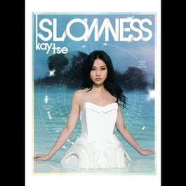 Slowness 2009 Kay