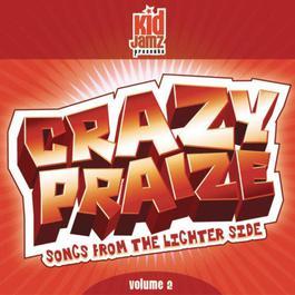 Crazy Praise, Vol. 2 2000 Studio Musicians