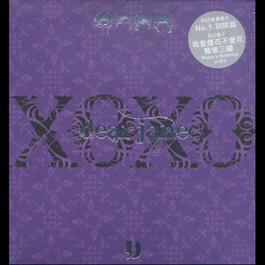 XOXO 2009 Dear Jane