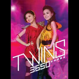 Twins 3650 Xin Cheng Yan Chang Hui 2011 Twins