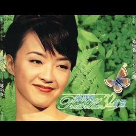 Priscilla Chan 2012 Priscilla Chan (陈慧娴)