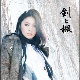 Jian Yu Feng 2011 鬼束ちひろ