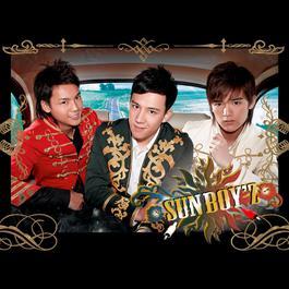 Sun Boy'z 2006 Sun Boy'z