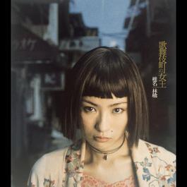 Kabuki-cho no Joou -Queen of Kabuki-cho- 2010 Shiina Ringo