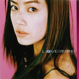 Love 1999 Yuki Hsu (徐怀钰)