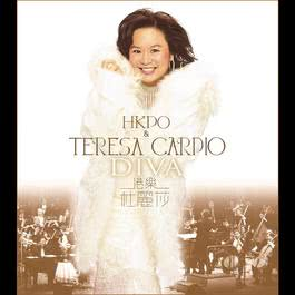 Medley ︰ The Girl From Ipanema / Fly Me To The Moon / One Note Samba 2003 Teresa Carpio