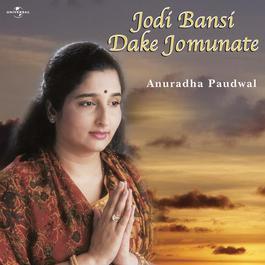 Jodi Bansi Dake Jomunate 2005 Anuradha Paudwal