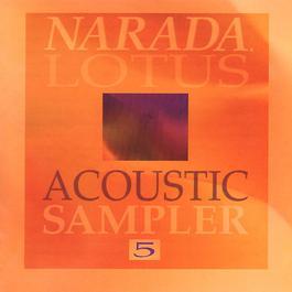 Narada Lotus Acoustic Sampler 1994 Various Artists
