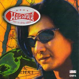 ฟังเพลงอัลบั้ม 101-7-ย่าน-Rock